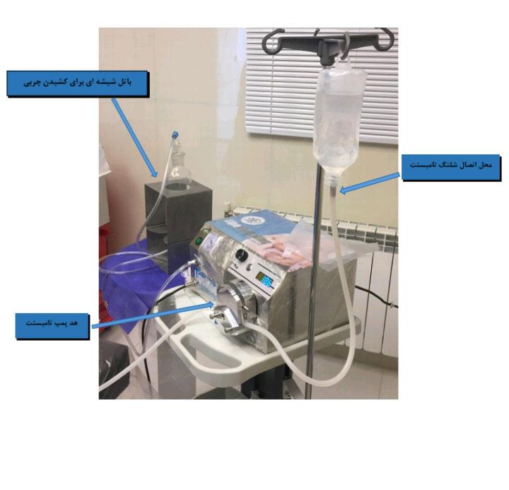 تزریق چربی با دستگاه
